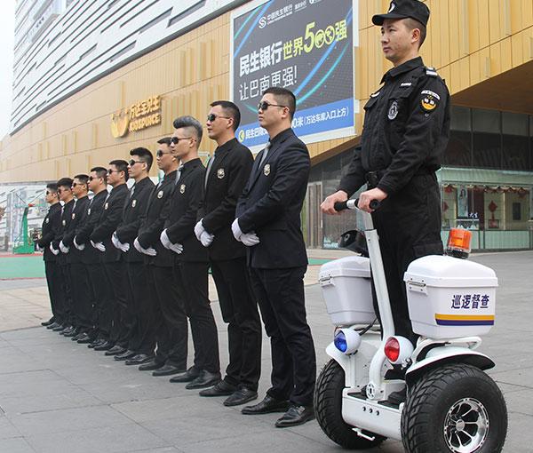 商场巡逻保安