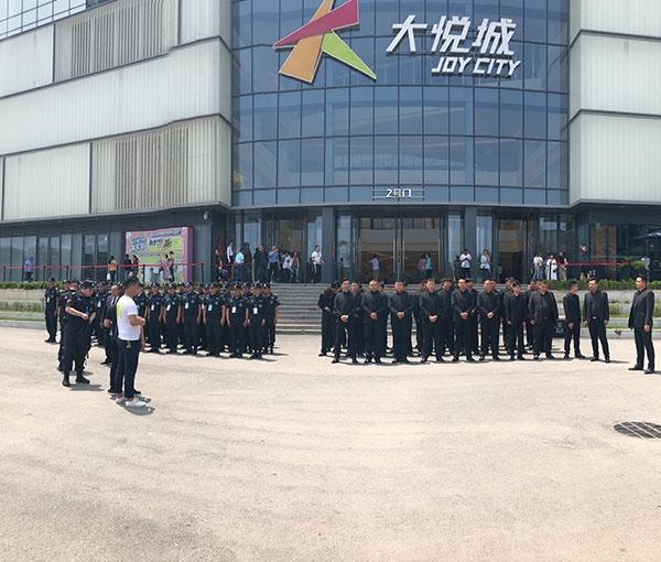 大悦城商场保安
