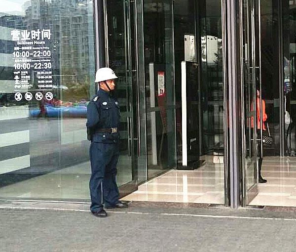 垫江正规工厂保安公司
