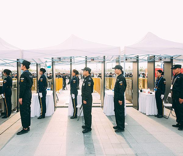 武汉正规活动安保电话