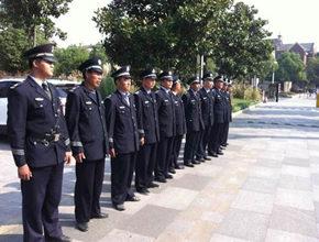 重庆保安哪家好