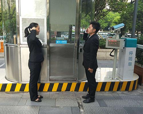 重庆校园保安