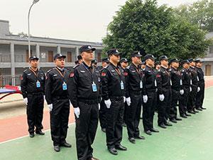 保安人员素质培训